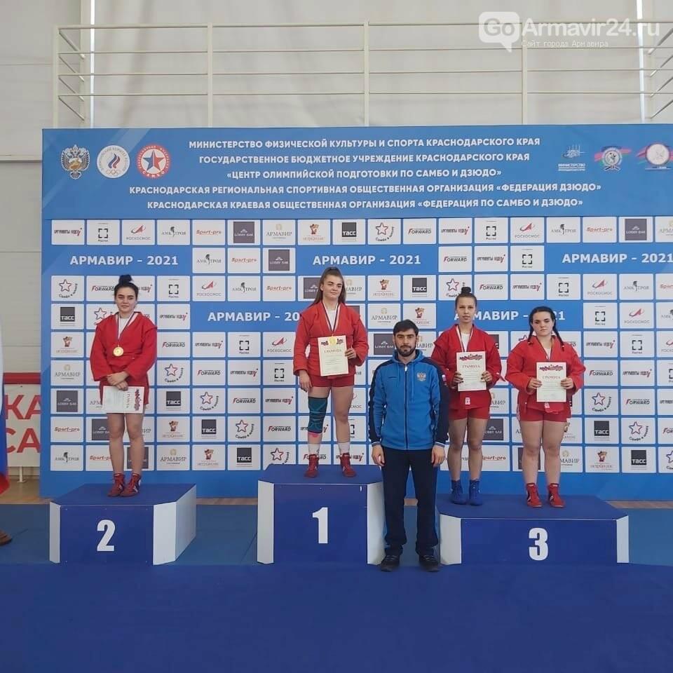 Армавирские спортсмены заняли 1 место по итогам проведения Спартакиады молодёжи Кубани по самбо, фото-4