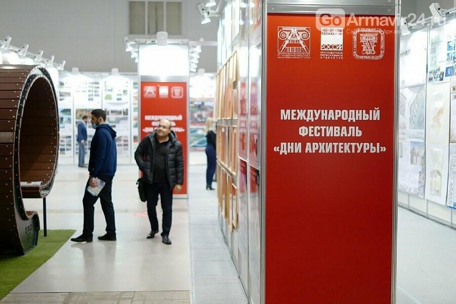 В Краснодаре открыта международная выставка «YugBuild-2021», фото-4