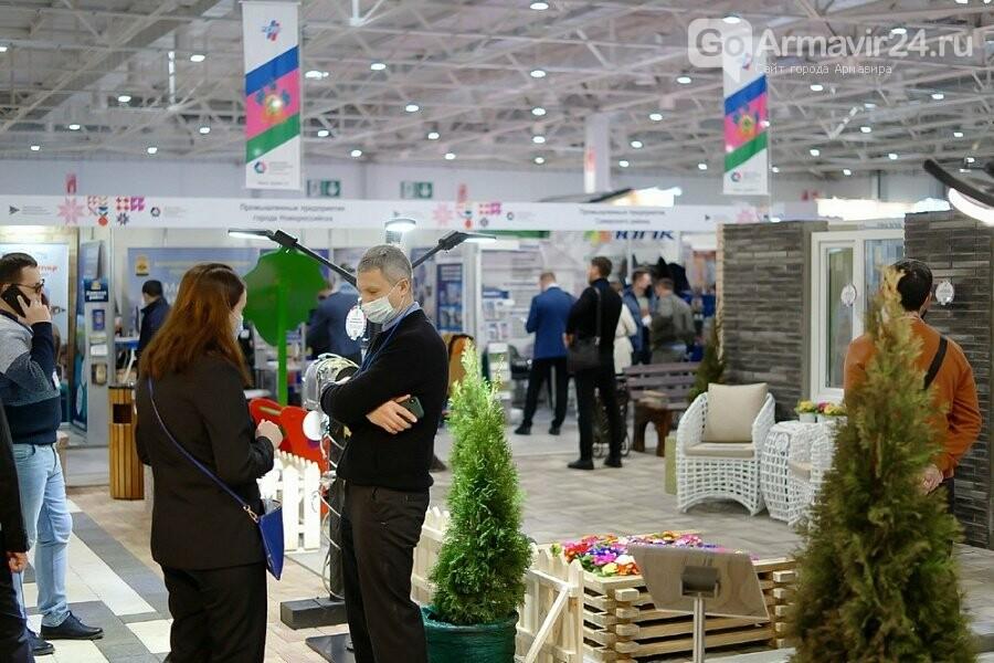 В Краснодаре открыта международная выставка «YugBuild-2021», фото-1