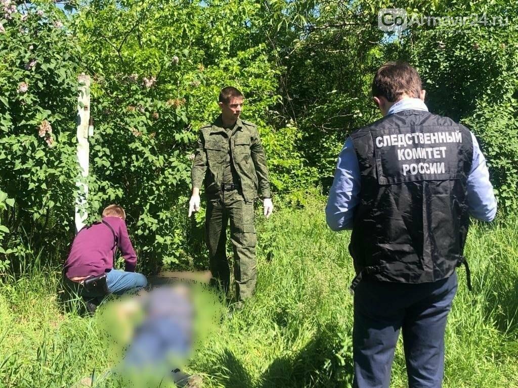 """В Армавире местный житель убил брата, а тело спрятал в НСТ """"МОНОЛИТ"""", фото-1"""